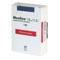 МЕЛБЕК SOLUTION FOR INJECTION 15 MG/1.5 ML X5 6,10 лв. от Apteka.puls.bg