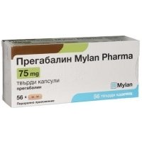 PREGABALIN MYLAN PHARMA CAPS. HARD 75 MG X56 17,80 лв. от Apteka.puls.bg