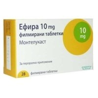 ЕФИРА TABL. FILM. COAT. 10 MG X30 12,60 лв. от Apteka.puls.bg