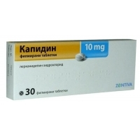 КАПИДИН TABL. FILM. COAT. 10 MG X30 5,45 лв. от Apteka.puls.bg