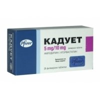 КАДУЕТ TABL. FILM. COAT. 5 MG/10 MG X28 13,10 лв. от Apteka.puls.bg
