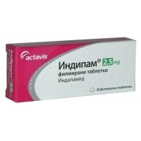 ИНДИПАМ TABL. FILM. COAT. 2.5 MG X30 5,80 лв. от Apteka.puls.bg