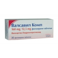 ВАЛСАВИЛ КОМП. TABL. FILM. COAT. 160 MG/12,5 MG X30 9,30 лв. от Apteka.puls.bg