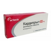 CARDITRUST TABL. FILM. COAT. 50 MG X30 30,08 лв. от Apteka.puls.bg