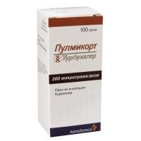 PULMICORT TURBUHALER INHALATION POWDER 200 MCG/DOSE - 100 DOSES X1 14,98 лв. от Apteka.puls.bg