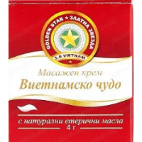ВИЕТНАМСКО ЧУДО GOLDEN STAR КРЕМ 4г.БРОЙ 3,30 лв. от Apteka.puls.bg