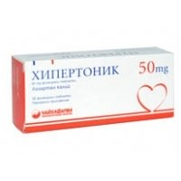 ХИПЕРТОНИК TABL. FILM. COAT. 50 MG X30 11,70 лв. от Apteka.puls.bg