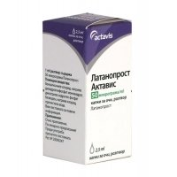 ЛАТАНОПРОСТ ACTAVIS EYE DROPS 50MCG/ML - 2.5 ML X1 6,85 лв. от Apteka.puls.bg