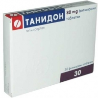 ТАНИДОН TABL. FILM. COAT. 80 MG X30 9,80 лв. от Apteka.puls.bg