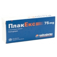 ПЛАКЕКС TABL. FILM. COAT. 75 MG X30 22,90 лв. от Apteka.puls.bg