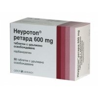 НЕУРОТОП RETARD TABL 600 MG X50 16,22 лв. от Apteka.puls.bg