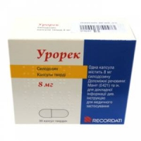УРОРЕК CAPS. HARD 8 MG X30 25,00 лв. от Apteka.puls.bg