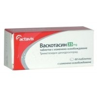 ВАСКОТАСИН  MODIFIED RELEASE TABL. 35 MG X60 9,50 лв. от Apteka.puls.bg