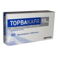 ТОРВАКАРД  ZENTIVA TABL. FILM. COAT. 10 MG X30 3,50 лв. от Apteka.puls.bg